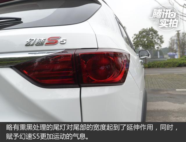 紧凑级空间小型SUV价格 实拍北汽幻速S5 1.3T尊贵型