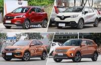 都市青年最爱 13万级有范儿小型SUV推荐