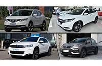 四款精品小型SUV车型推荐 注重品质实用性