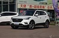 [腾讯行情]大理 现代ix25购车优惠1.9万元