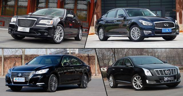 四款非德系豪华中大型车推荐 超强硬实力