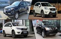 四款大尺寸自主SUV推荐 价格实惠/品质出众