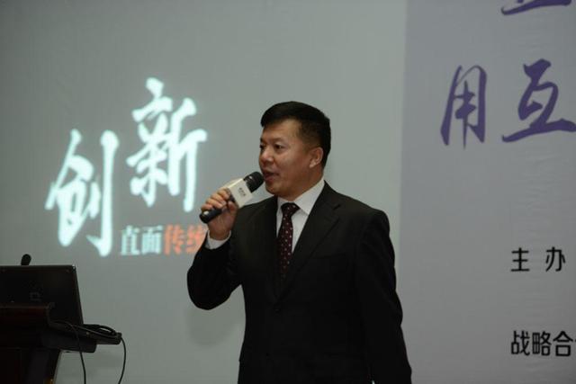 """沈阳陌贝网喜夺得""""正和部落好项目""""大奖"""