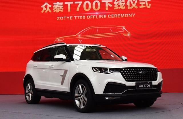 众泰T700有望4月上海车展亮相 随后5月上市