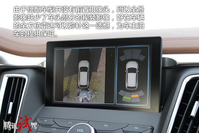 试驾东南首款SUV DX7 自主品牌用心之作高清图片