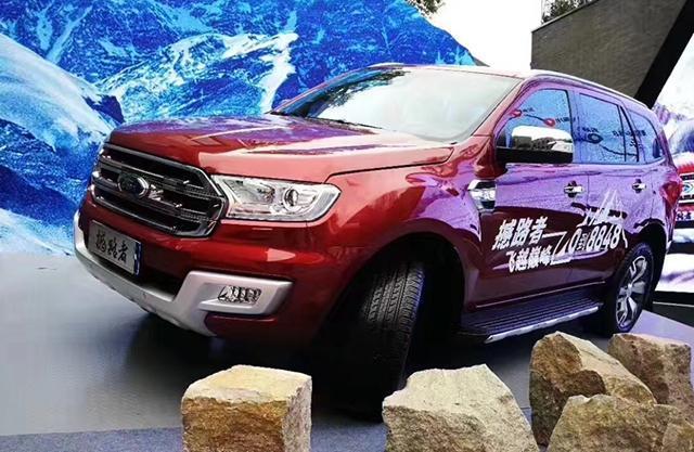 福特新款撼路者实车亮相 将新增五座版