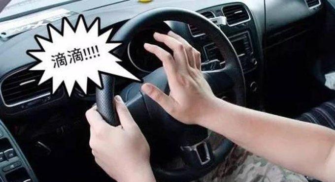 人人喊打的六种开车恶习 我国司机仅1%没有干过