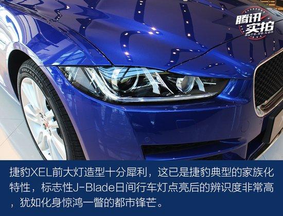 传奇跑车家族的新成员 静态体验全新捷豹XEL