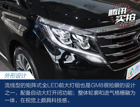 传祺重磅车型,直指GL8 静态体验广汽传祺GM8