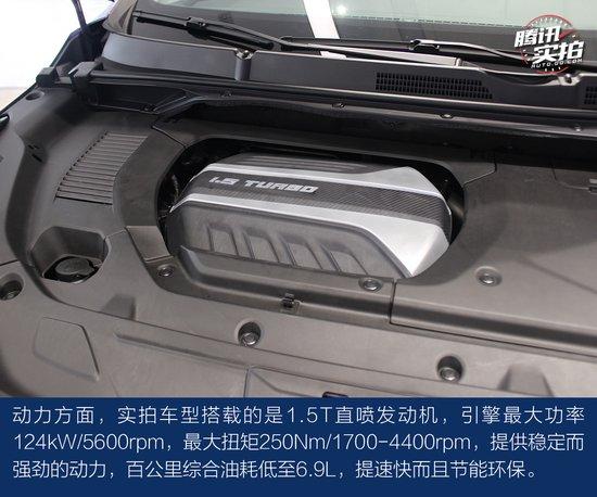 满足你想象的MPV 腾讯实拍上汽大通MAXUS G50