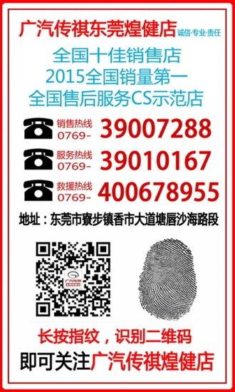 3.19煌健集团4周年庆 厂家直销特卖会