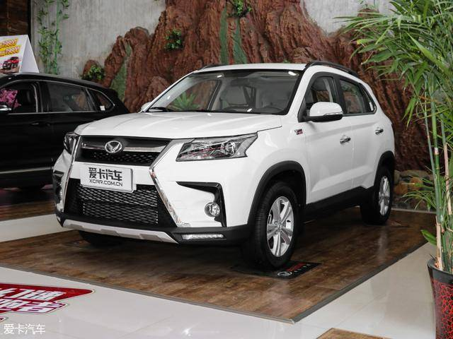 北汽幻速发布新能源产品规划 推3款新车