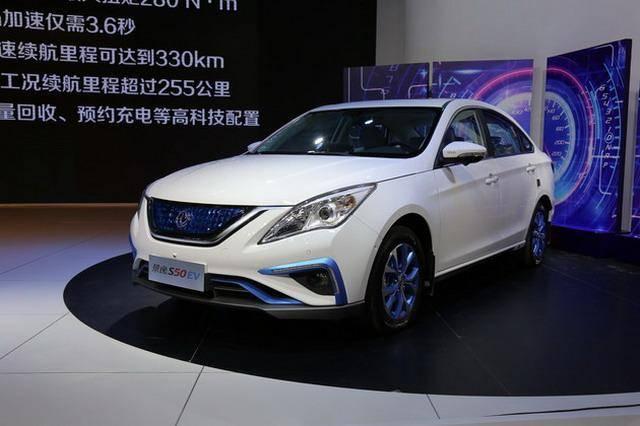 东风风行景逸S50 EV上市 售价18.85-20.25万元