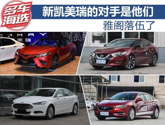 2017年广州国际车展 重磅新车全预览