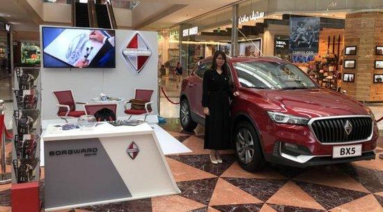 宝沃汽车全面发力海外市场 稳步推进全球布局