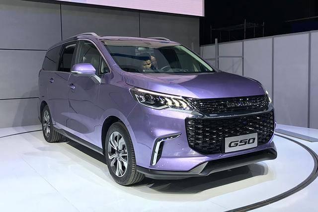 2018广州车展腾讯探营:上汽大通G50首发款