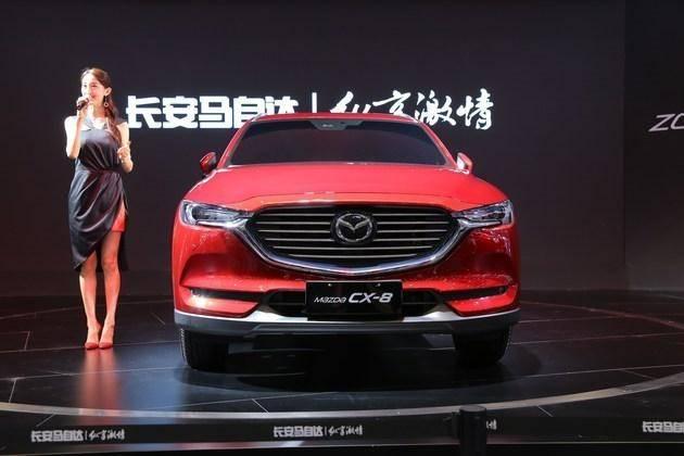 馬自達CX-8或將于12月7日正式上市 新車已投產下線