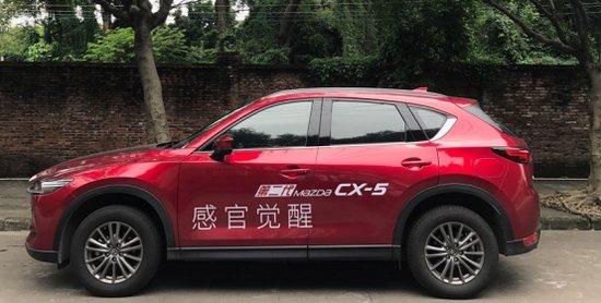马自达第二代CX-5再次点燃内心的冲动!