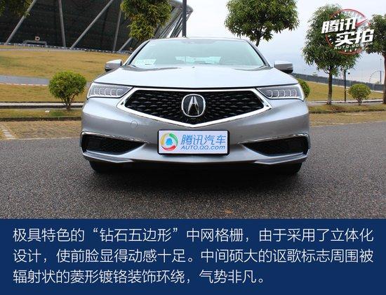 """""""加长轴距""""舒适型格座驾 静态体验广汽讴歌TLX-L"""