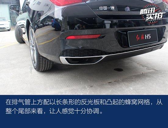 首款中国高端品牌B级车 腾讯静态体验红旗H5