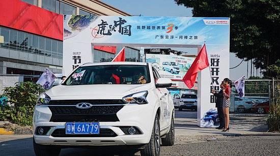虎跃中国 | 奇瑞双虎再彰民族品质,闯石城再刷节油新战绩