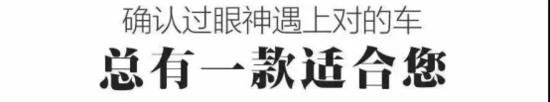 缤纷悦夏·运动嘉年华 东莞东奥狂欢购车专场