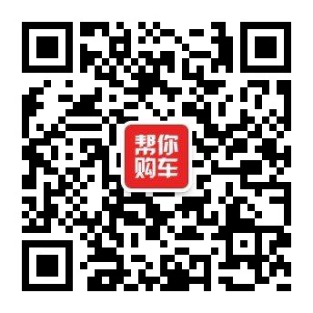 [腾讯行情]东莞 江淮瑞风S3直降5000元