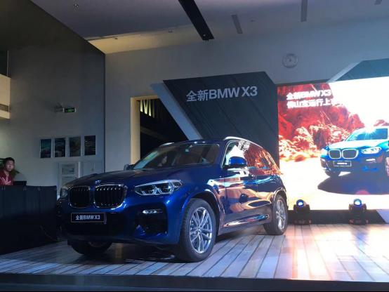 全新BMW X3佛山首发上市发布会圆满落幕