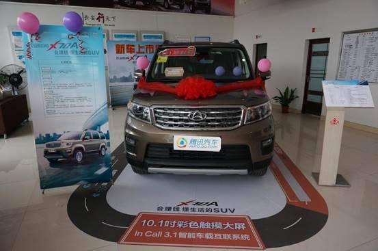 到店实拍 经济实用型的SUV---长安欧尚X70A