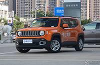 [腾讯行情]佛山 Jeep自由侠优惠2.5万元