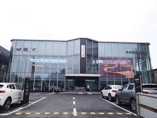 佛山大沥赛通WEY 4S店--将于3月17日正式开业