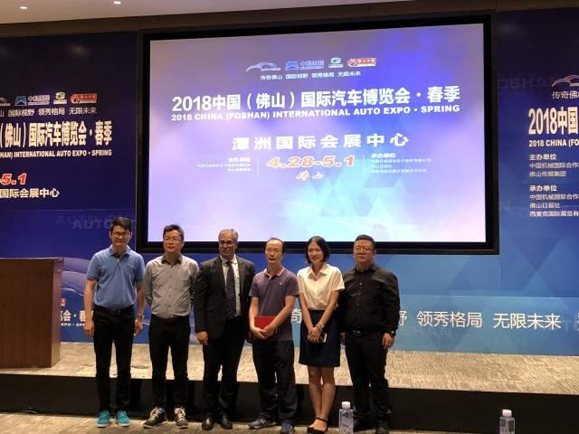 """2018中国(佛山)国际汽车博览会·春季将于""""五一""""档期盛大开展"""
