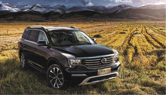 广汽传祺2017年1月销量4.6万辆 GS8单月销量9418辆