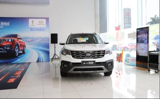 东风悦达起亚全新一代智跑上市 再创都市SUV新高度