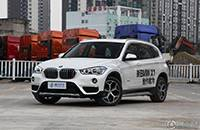 [腾讯行情]佛山 宝马X1购车优惠达8.36万