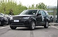 [騰訊行情]佛山 路虎發現購車優惠達9萬