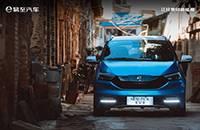 易至汽车EV3全国媒体品鉴会完美收官,抚仙湖畔见证美好