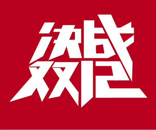 logo 标识 标志 设计 矢量 矢量图 素材 图标 550_458