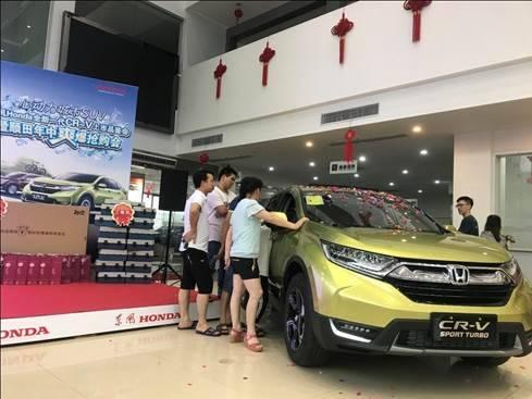 东风HONDA全新一代CR-V上市品鉴会—引爆全城