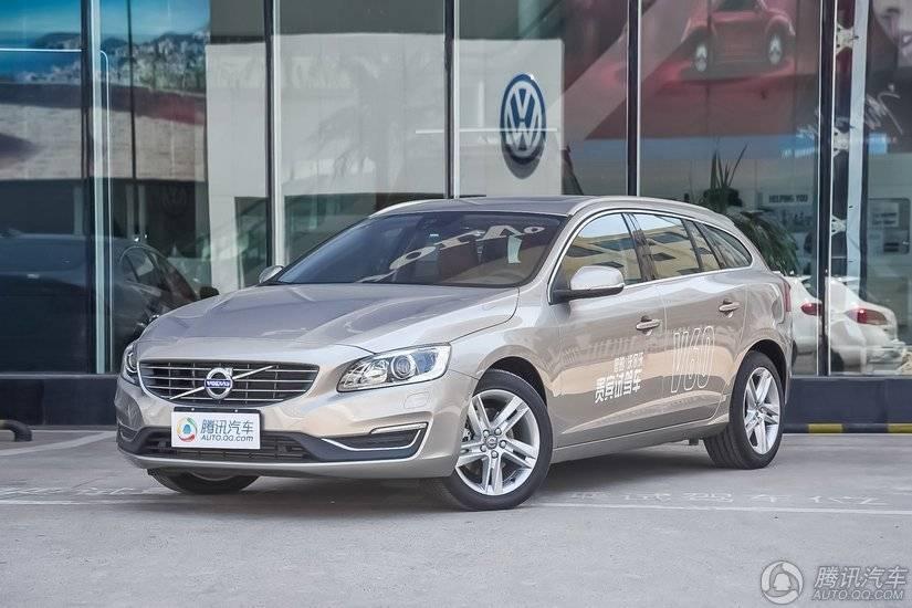 [腾讯行情]佛山 沃尔沃V60购车直降4.5万