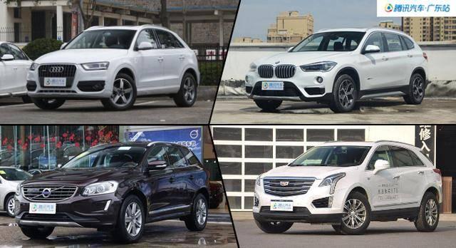[导购]豪华SUV 宝马X1/沃尔沃XC60等降8万