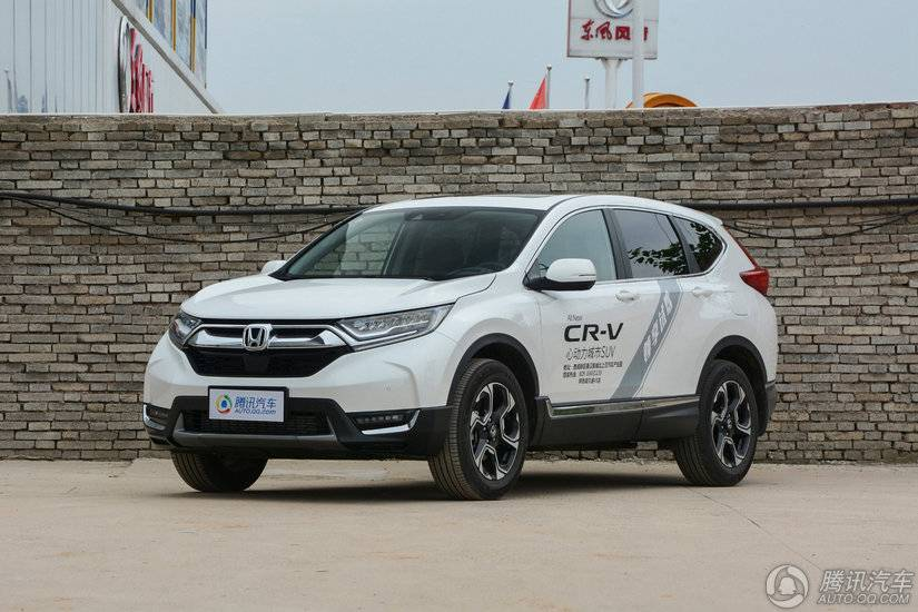 [腾讯行情]佛山 本田CR-V售价16.98万起售