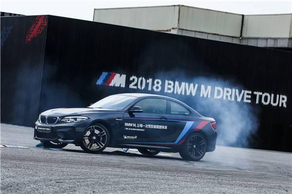 """佛山珅宝""""2018 BMW M驾控体验日""""圆满成功"""