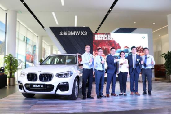 顺德合宝全新BMW X3众望登场