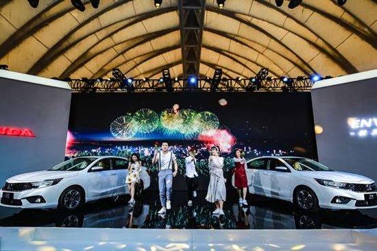 售价9.98 万元-13.68万元 东风Honda新风尚乐享座驾——享域乐活上市