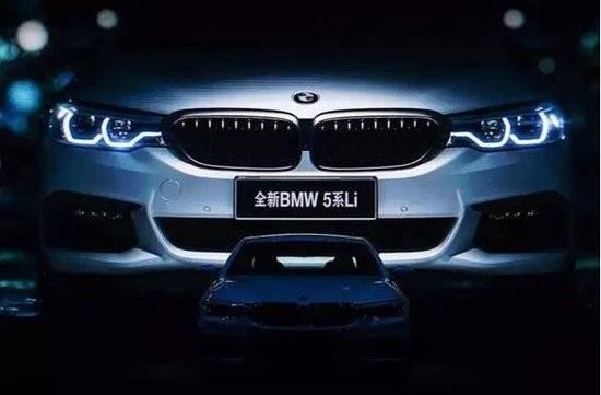 全新BMW 5系上市发布会火热招募中…