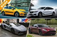 近期4款个性版新车官图 各种的特别定制