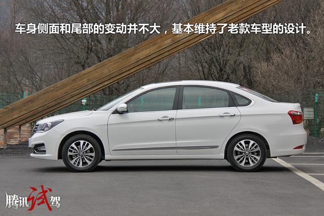 短暂体验东风风神新款A60 强化性价比高清图片