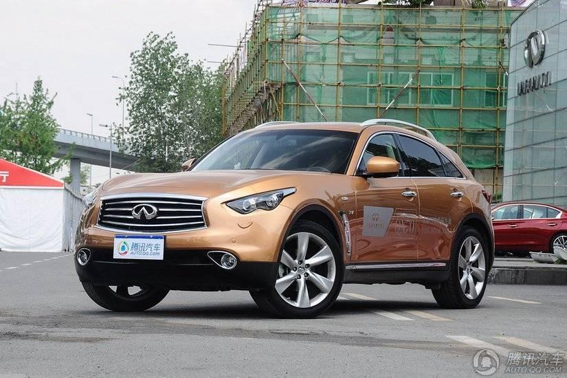 [腾讯行情]赣州 英菲尼迪QX70让利10.8万