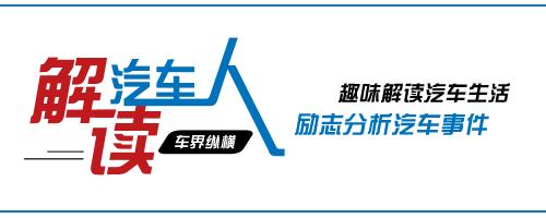 广安市国庆车展即将盛大开幕